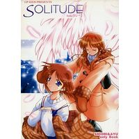 Doujinshi - Kanon (SOLITUDE from「To・・・」) / GP-KIDS