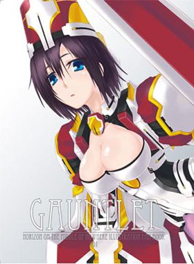 Doujinshi - Illustration book - Horizon in the Middle of Nowhere (GAUNTLET) / Supernova