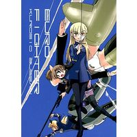 Doujinshi - Strike Witches / Perrine H. Clostermann (EURO FIGHTER) / Kuroshiobussan