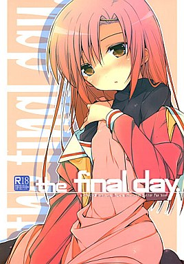[Adult] Doujinshi - Hayate no Gotoku / Katsura Hinagiku (the final day.) / 恋愛脳