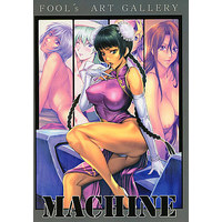 [Adult] Doujinshi - MACHINE / FOOL's ART GALLERY