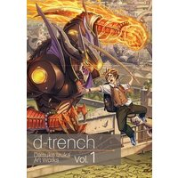 Doujinshi - Illustration book - d-trench Daisuke Izuka Art Works Vol.1 / d-trench