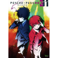 Doujinshi - Illustration book - PSYCHO-PASS (PSYCHO-PASS サイコパス 原画集 1) / WIT STUDIO