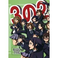 Doujinshi - K-ON! / All Characters (3の2) / WHIRL POOL