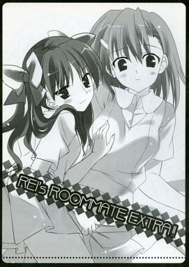 Doujinshi - Illustration book - 【2010年01月17日発行】REI's ROOMMATE EXTRA!! / REI's ROOM