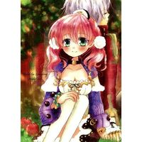 Doujinshi - Atelier Escha & Logy (Under the Spreading Apple Tree) / あまいろ絵本。