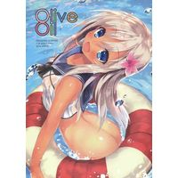 [Adult] Doujinshi - Illustration book - Olive Oil / RETRO