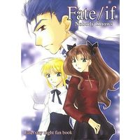 Doujinshi - Fate/stay night / Rin & Saber (Fate/if 4 Nobody Knows) / Amecyan
