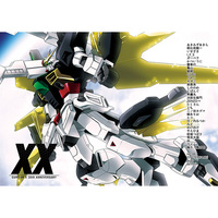 "Doujinshi - Manga&Novel - Anthology - Gundam series (機動新世紀ガンダムX20thアンソロジー ""XX"") / blivet SYSTEMFAKE"