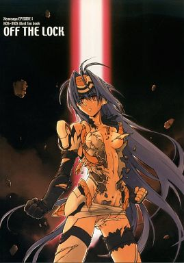 Doujinshi - Illustration book - Xenosaga / KOS-MOS (OFF THE LOCK) / I-PRO ya