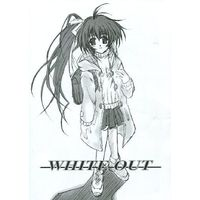 [Adult] Doujinshi - Kanon (WHITE OUT) / LIKE A FLOWER
