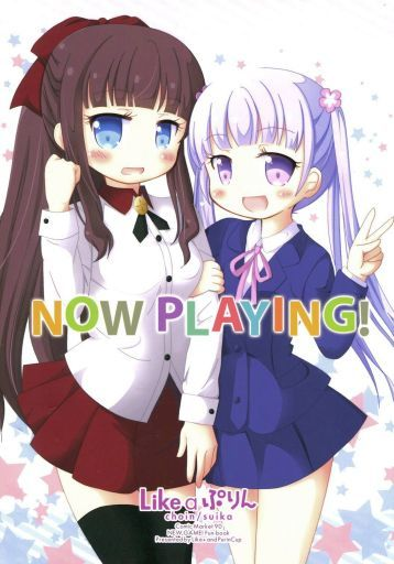 Doujinshi - NEW GAME! / Suzukaze Aoba (NOW PLAYING!) / Like a ぷりん
