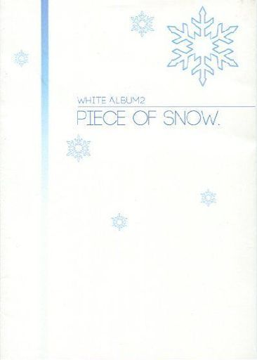 Doujinshi - Novel - Leaf (PIECE OF SNOW) / ねこみみのおか。
