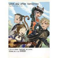 Doujinshi - Final Fantasy XI (LOVE,day after tomorrow ざなこのわかったにゃ~!!) / 8823