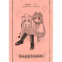 Doujinshi - Kanon (Tribute SP happiness) / Limitless