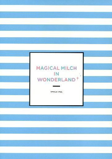 Doujinshi (MAGICAL MILCH IN WONDERLAND) / Mizuha & HB445