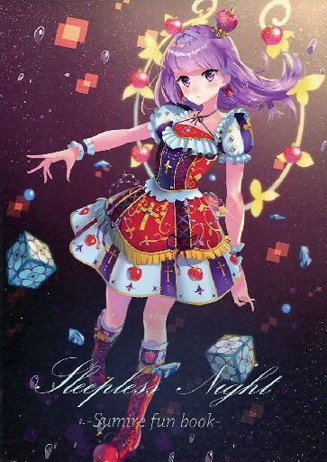 Doujinshi - Illustration book - Aikatsu! / Hikami Sumire (Sleepless Nights) / FROG SKETCH