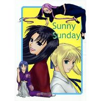 Doujinshi - Fate/stay night / Rin & Rider & Caster & Saber (Sunny Sunday) / Battle Princess