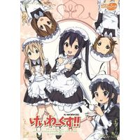 Doujinshi - Illustration book - K-ON! / All Characters (【2015年5月4日発行版】けいわーくす!!) / Sage(サージュ)