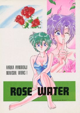 [Adult] Doujinshi - Sailor Moon (ROSE WATER) / ROSE WATER