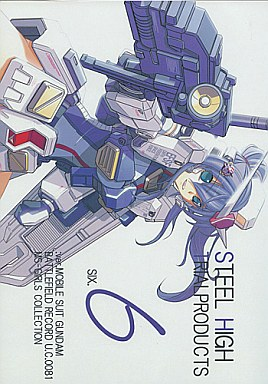 Doujinshi - Mobile Suit Gundam UC / MS Girl (STEEL HIGH TRIALPRODUCTS 6) / Shishitou
