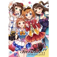 Doujinshi - Illustration book - Love Live! Sunshine!! / Haruka & Uzuki & Honoka & Takami Chika (Twinkle!!) / ひよこサブレ