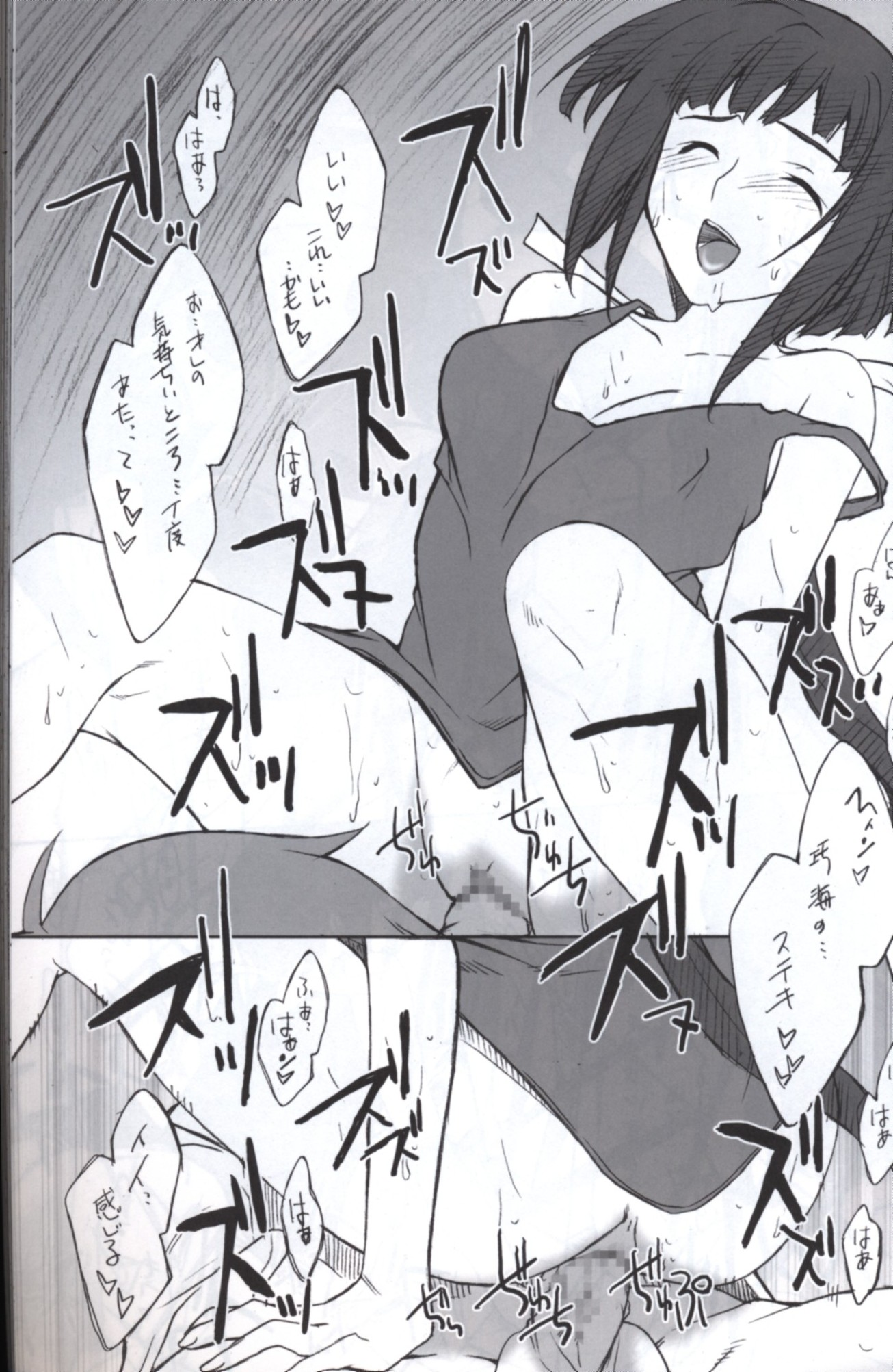 [Adult] Doujinshi - Compilation - Mai-HiME (舞HIME総集編 HIME_MAMIRE 上巻) / P-FOREST