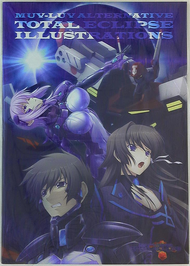Doujinshi - MuvLuv (MUV-LUV ALTERNATIVE TOTAL ECLIPSE ILLUSTRATIONS) / age