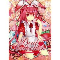 Doujinshi - Illustration book - beatmania (Beat Collection) / ほまでり労災病院
