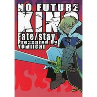 Doujinshi - Fate/stay night / Saber (NO FUTURE KING) / ヨミイチ