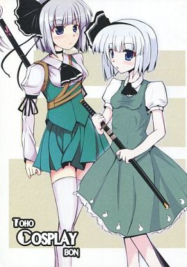 Doujinshi - Illustration book - Touhou Project / Konpaku Youmu (TOHO COSPLAY BON) / シロイヘヤ