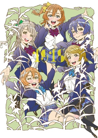 Doujinshi - Illustration book - Love Live / Honoka & Kotori & Rin & Umi (1918) / 米騒動
