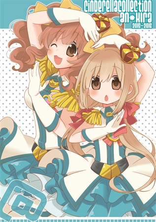 Doujinshi - Compilation - IM@S: Cinderella Girls / Kirari & Anzu (CinderellaCollection ANKIRA ASSORTMENT) / asaba-Kan