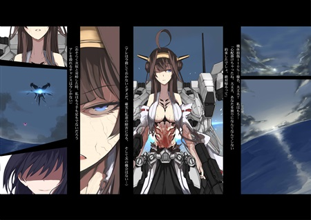Doujinshi - Kantai Collection / Kongou & Yamashiro (BATTLESHIP OF ANATOLIA III) / ブーゲンビリア