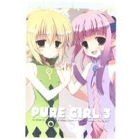 Doujinshi - Summon Night (PURE GIRL3) / CHOCOLATE CUBE/cube sugar