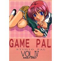 [Adult] Doujinshi - Tokimeki Memorial (GAME PAL IV) / STUDIO PAL