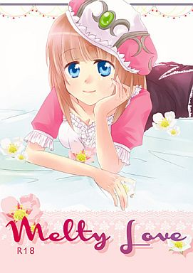 [Adult] Doujinshi - Atelier Totori / Totooria Helmold (Melty Love) / Citron Mix/NEKOBOX
