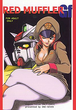 [Adult] Doujinshi - Gundam series (RED MUFFLER GF) / 17(ONE SEVEN)