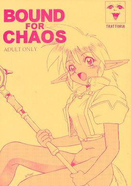 [Adult] Doujinshi - Ruin Explorers (BOUND FOR CHAOS) / TRATTORIA