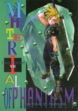 Doujinshi - Final Fantasy VII (MATERIAL OF PHANTASM) / MEGAPLUS