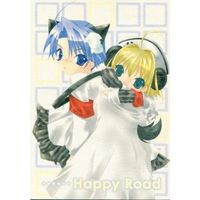 Doujinshi - DiGiCharat (・・・・・・Happy Road) / LOVERS BRAND
