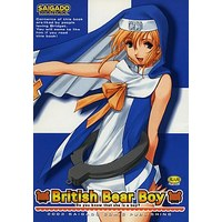[Adult] Doujinshi - GUILTY GEAR (British Bear Boy) / Saigado