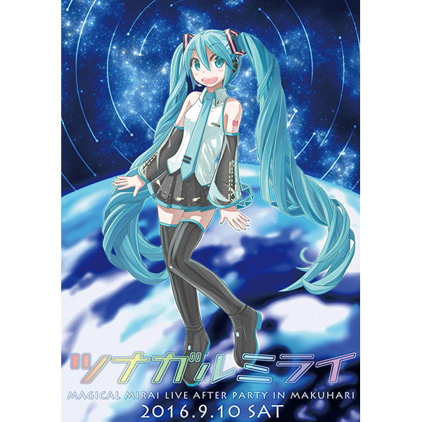 Doujinshi - Illustration book - VOCALOID / Hatsune Miku (SONG IN WORLD 〜ウタメグルセカイ〜) / childeyes