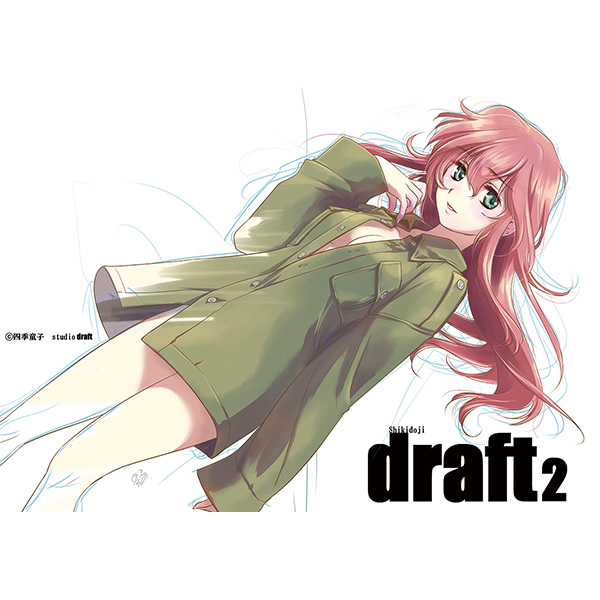 Doujinshi - Illustration book - Full Metal Panic! (draft2) / スタジオdraft