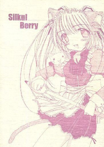 Doujinshi - Silkul Berry / Maple Leaf