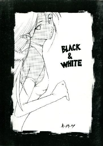 Doujinshi - Illustration book - BLACK & WHITE / オーパーツ (OOPARTS)