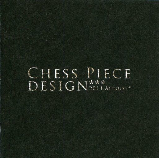 Doujinshi - Illustration book - CHESS PIECE DESIGN