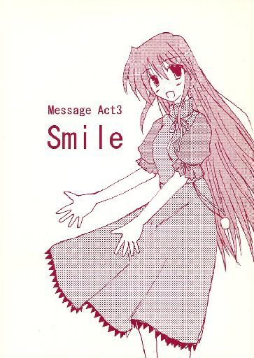 Doujinshi - Symphonic Rain (Message Act3 Smile) / うぉんばった~