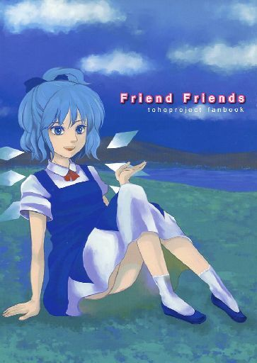Doujinshi - Touhou Project / Cirno (Friend Friends) / Fool's Paradise