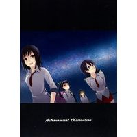 Doujinshi - Illustration book - Bakemonogatari (Astromical Olseruation) / MKEN